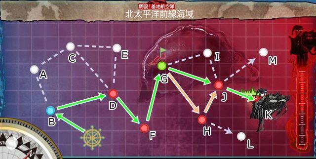 艦これ16春イベE3甲 マップ ルート
