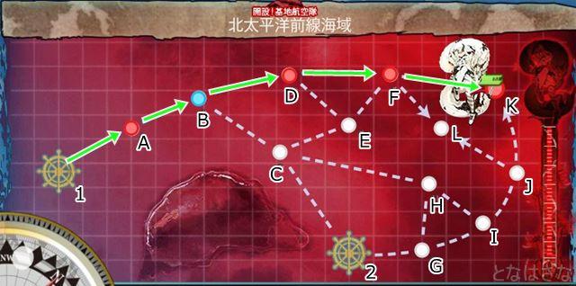 16春イベE4甲 マップ ルート
