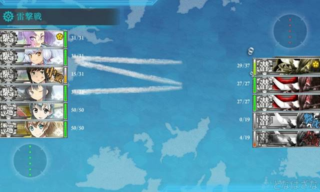 艦これ16春イベE5甲 初戦Aマス