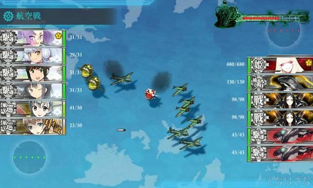 艦これ16春イベE5甲 ボスMマス航空戦
