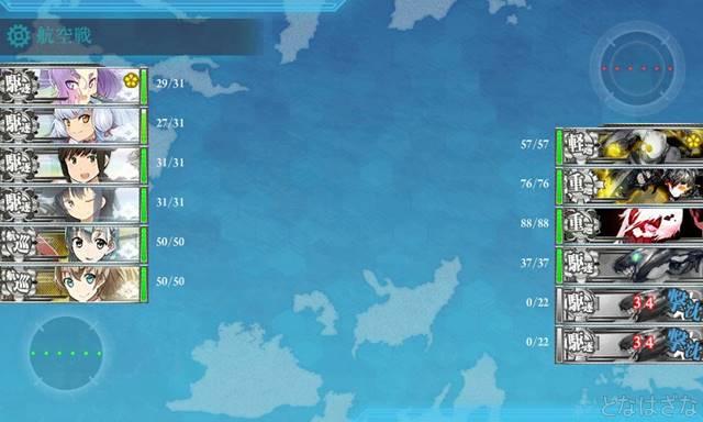 艦これ16春イベE5甲 4戦目Lマス