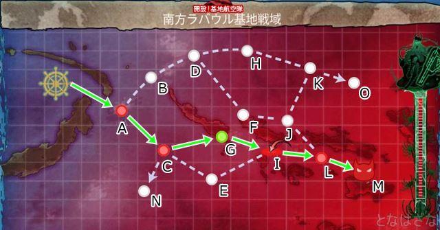 艦これ16春イベE5甲 マップ ルート