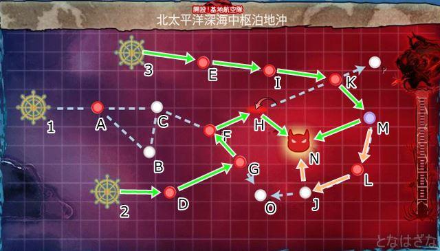 艦これ16春イベE6甲 マップ ルート