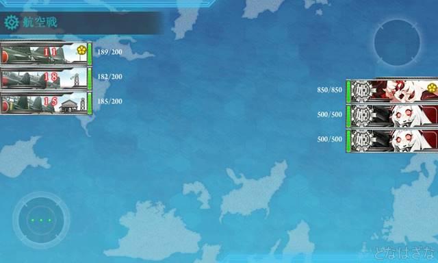 艦これ2016春イベE7丙 空襲