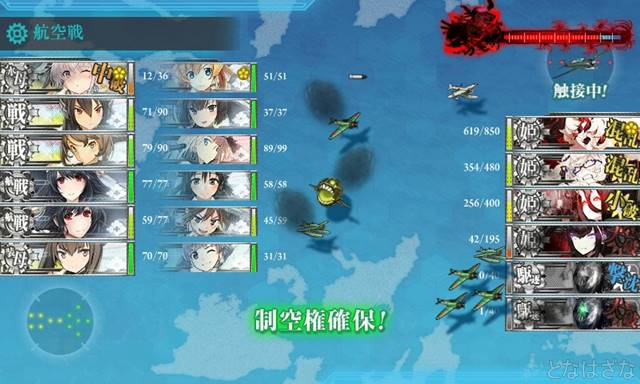 艦これ2016春イベE7甲 前哨戦 ボスNマス 戦艦棲姫編成
