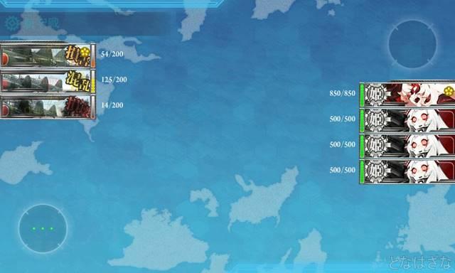 艦これ2016春イベE7甲 空襲