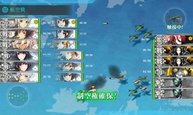 艦これ2016春イベE7甲 2戦目Eマス