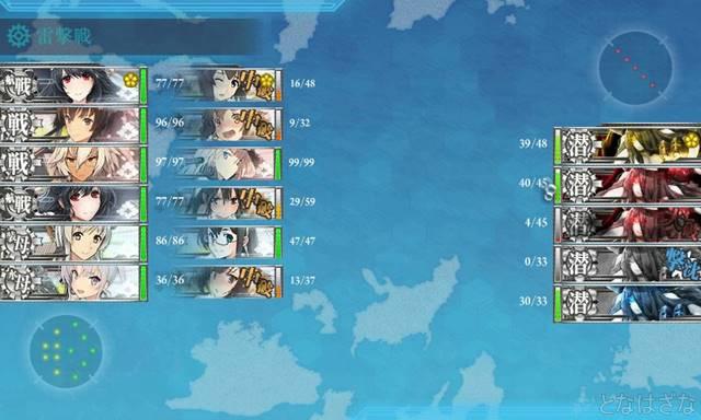 艦これ2016春イベE7甲 初戦Bマス