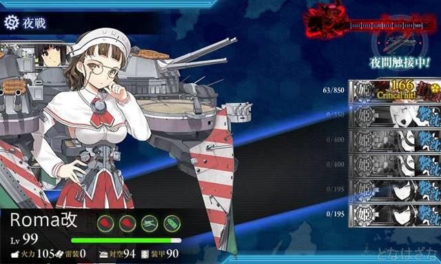 艦これ2016春イベE7甲 機動部隊テスト惜しいA敗北