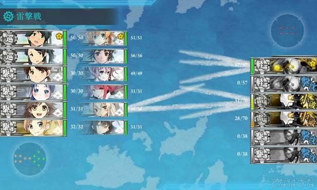 艦これ2016春イベE3甲掘り 2戦目Fマス雷撃戦