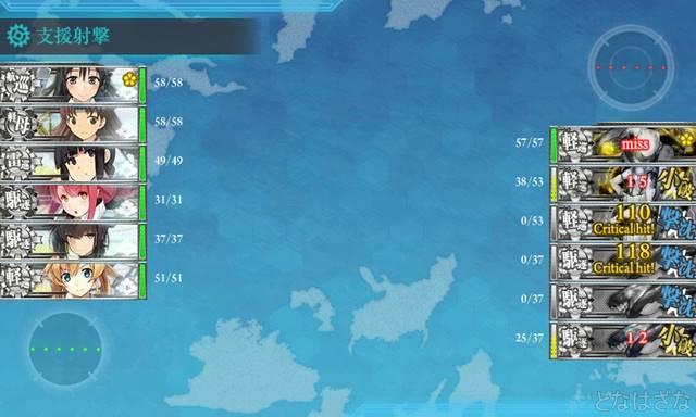 艦これ2016春イベE2甲F掘り 初戦Aマス