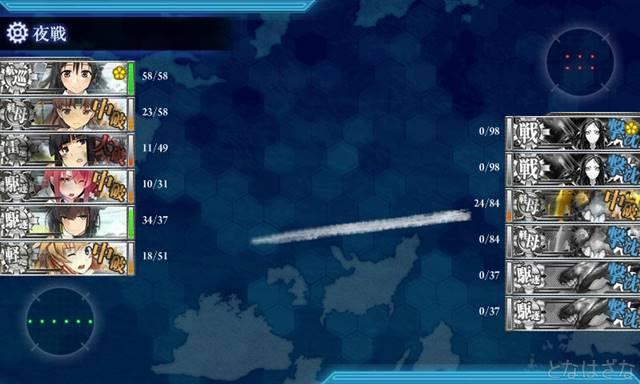 艦これ2016春イベE2甲F掘り 2戦目Fマス夜戦