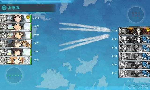 艦これ2016春イベE2甲F掘り 2戦目Fマス雷撃戦