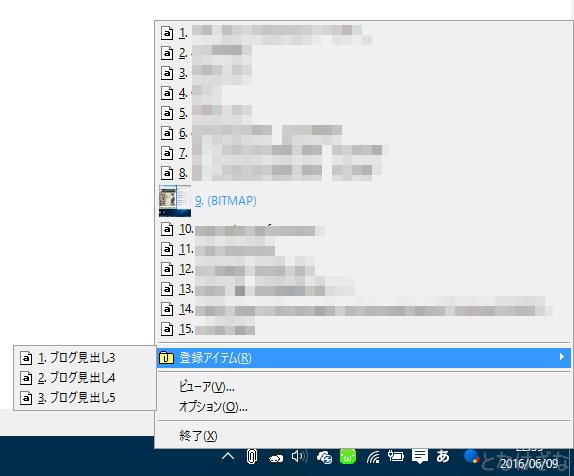 RIR_WS042504 登録アイテム