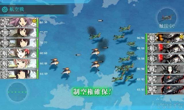 艦これ2-4単発任務〈主力戦艦戦隊、抜錨せよ!〉 D/H/N/Pマス航空戦