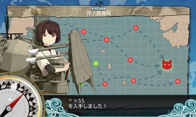 艦これ2-4単発任務〈主力戦艦戦隊、抜錨せよ!〉 弾薬マス日向
