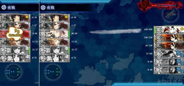 艦これ2016夏イベE4甲 ボスQマス 削り夜戦の酷い場面