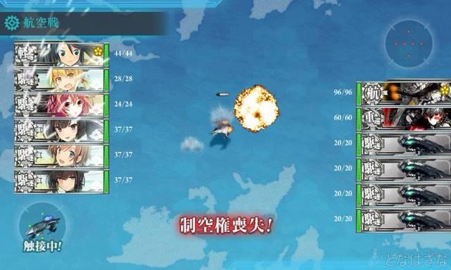 任務〈「第三十一戦隊」敵潜を制圧せよ! 〉 F航空戦マス