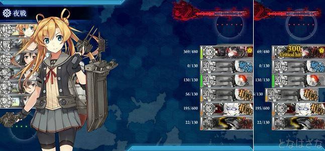 6-4高速ルート2 離島棲姫への夜戦ダメージ 大発戦車WG軽巡