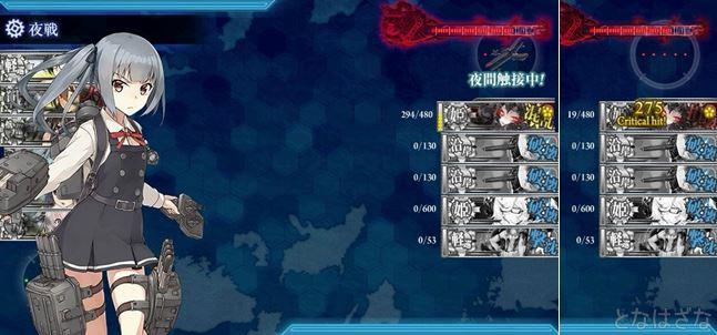 6-4高速ルート2 離島棲姫への夜戦ダメージ 戦車9WG2
