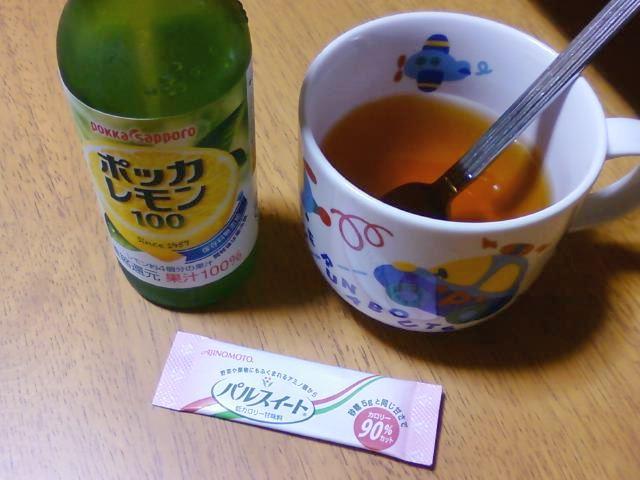 ポンパドール_ルイボスティースウィートオレンジ レモン汁とパルスイート