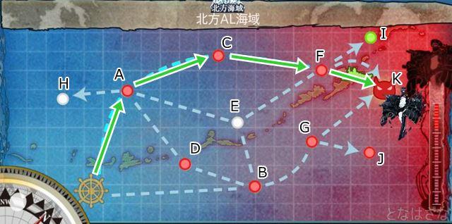 3-5上ルート装空3+潜水3 北方AL海域 マップ ルート