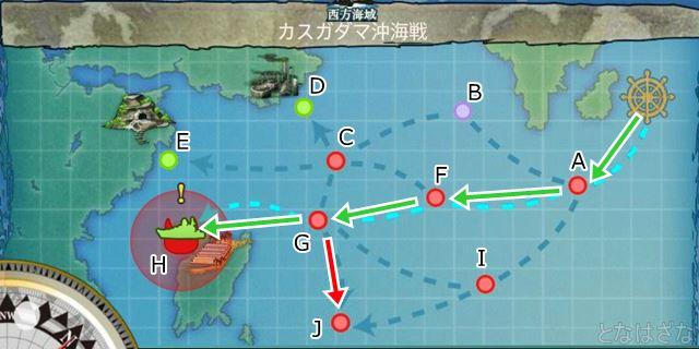 16-06_4-4任務「敵東方中枢艦隊を撃破せよ!」 マップ ルート