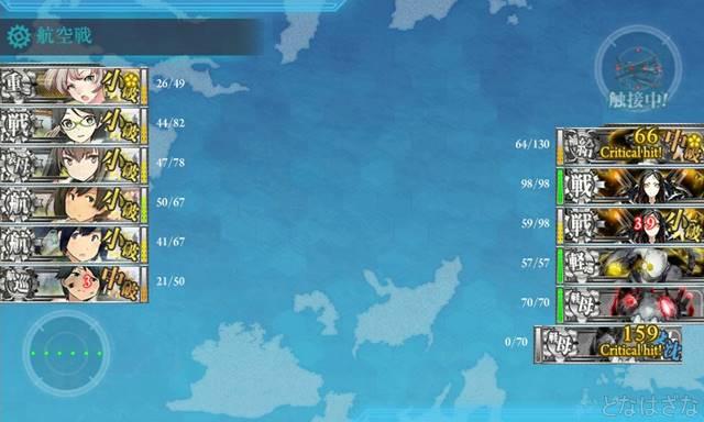 艦これ16年6月戦果ランキング2群入り 5-4ボス戦