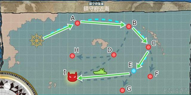 EO1-5 マップ ルート 鎮守府海域 鎮守府近海