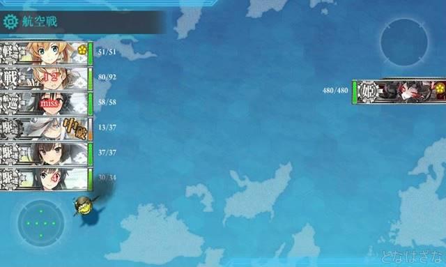 6-4高速ルート2 4戦目空襲戦Fマス