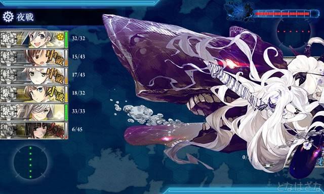 艦これ16夏イベE1甲 ボス旗艦「潜水夏姫」