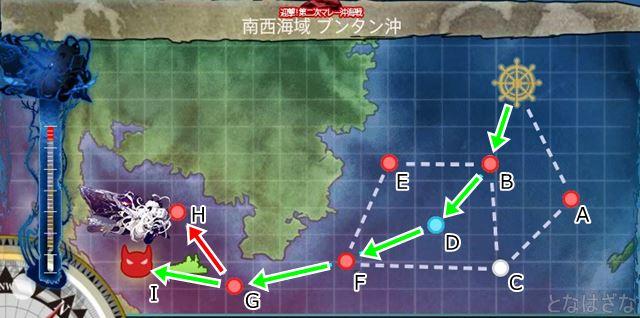 艦これ16夏イベE1甲 南西海域 ブンタン沖 マップ ルート