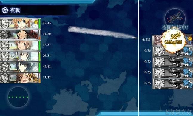 艦これ2016夏イベE2甲 ボスMマス夜戦 阿武隈改二の魚雷カットイン