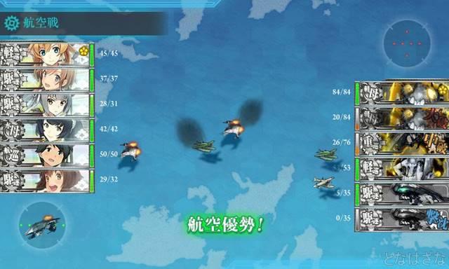 艦これ2016夏イベE2甲 4戦目Iマス航空戦