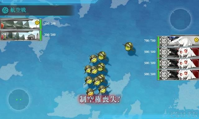 艦これ2016夏イベE3甲 空襲