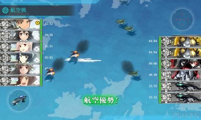 艦これ2016夏イベE2甲掘り 3戦目H空襲戦マス