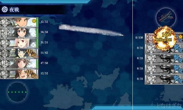 艦これ2016夏イベE2甲掘り ボスMマス夜戦 綾波魚雷CI