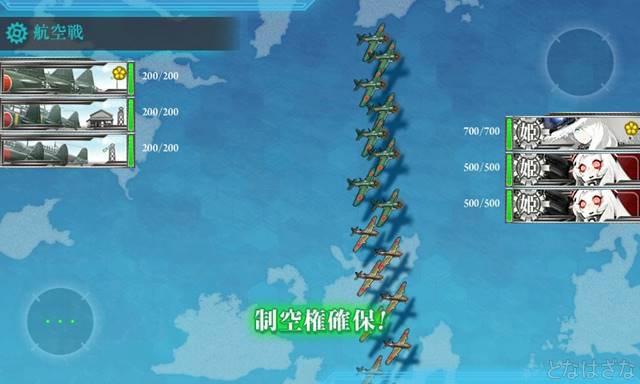 艦これ2016夏イベE2甲掘り 空襲