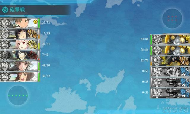 艦これ2016夏イベE2甲掘り 4戦目Iマス