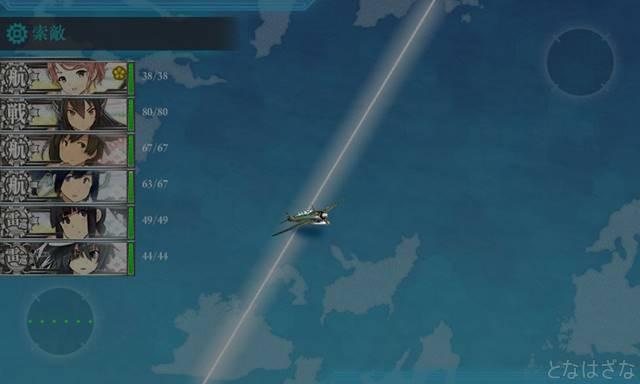 艦これ2016年8月31日アップデート 索敵演出 彩雲