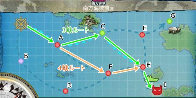 5-1浦波掘り 5-1南方海域「南方海域前面」 マップ ルート