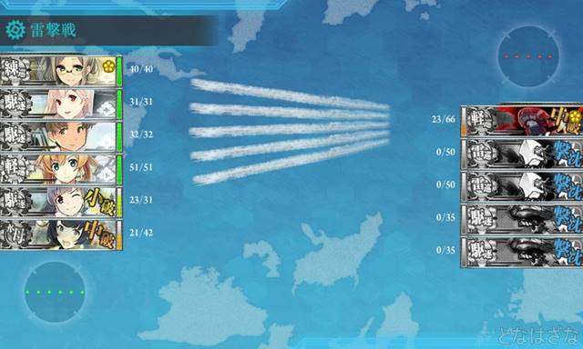 任務「飛行場設営の準備をせよ!」 2戦目Eマス