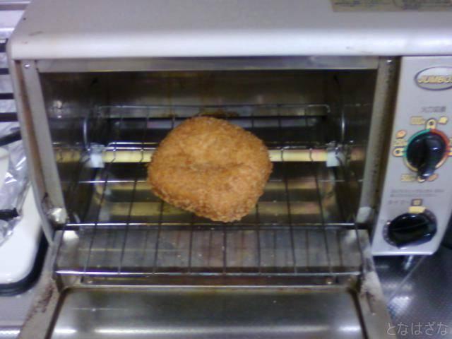 ローソン「艦これ」鎮守府秋祭りメンチカツカレーmode オーブントースター