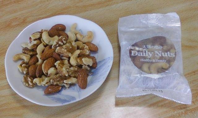 3種ミックスナッツ 1袋分の量
