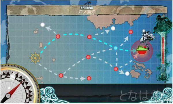 上ルート 2-5 南西諸島海域 沖ノ島沖 海図 マップ