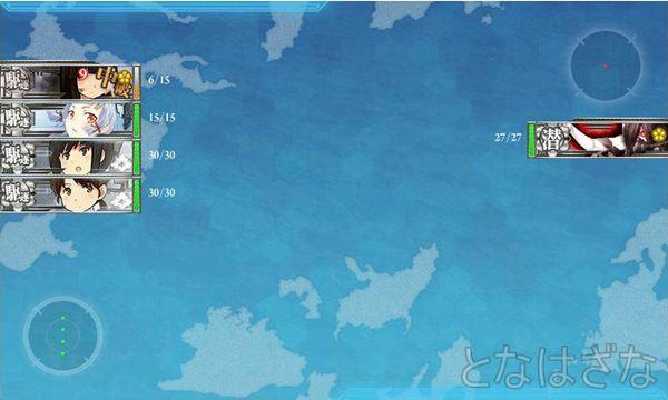 「第十一駆逐隊」対潜哨戒! 意外と耐えるlv1