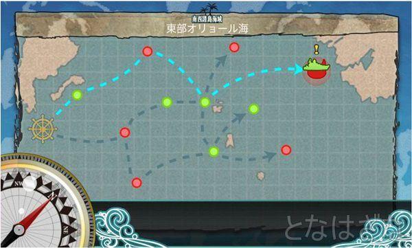 任務「第十一駆逐隊」出撃せよ! オリョール海マップ