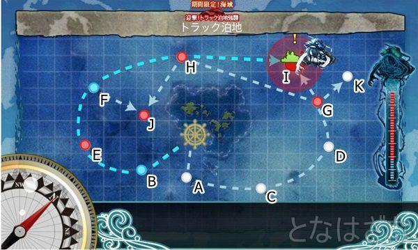 2015冬イベント E-1トラック泊地「泊地周辺の敵潜を叩け!」 マップ 海図2
