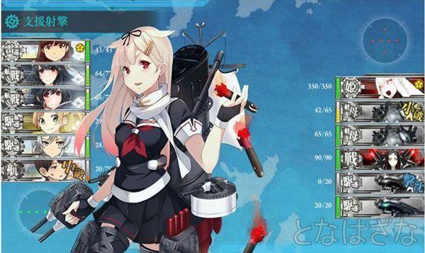 【艦これ】2015冬イベ 完走後のE-4丙 ちょこっと雲龍掘り 決戦支援