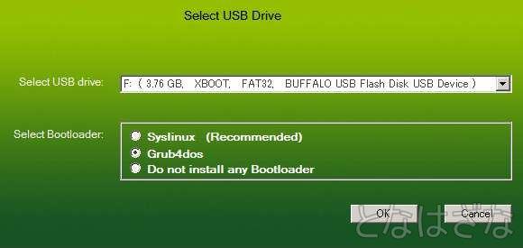 XBoot USBドライブを選択 ブートローダーはGrub4Dos